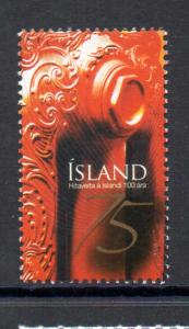 Iceland Sc  1139 2008 Geothermal Heating stamp mint NH