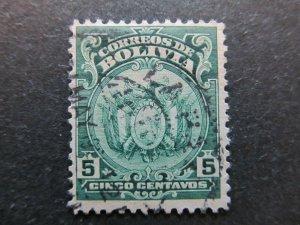 A4P31F57 Bolivia 1919-20 5c Perf 12 used