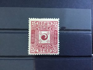 Korea 1895-97  mounted mint  stamp R29882