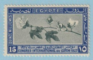 EGYPT 127  MINT NEVER HINGED OG ** NO FAULTS VERY FINE !