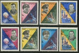 YEMEN AR Sc#225-225G 1966 Luna IX Ovpt on Astronauts and Cosmonauts Cpl OG MNH