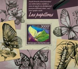 Central Africa - 2014 Butterflies on Stamps - Souvenir Sheet - 3H-704