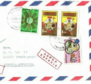 ETHIOPIA Air Mail EXPRESS Cover MISSIONARY Austria 1987 {samwells-covers}EB117