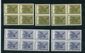 D093761 Europa CEPT 1965 Leaves & Fruit Wholesale 10 Series MNH Greece