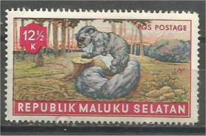 INDONESIA, Maluku Selatan, 121/2r MNH  Bogus stamps.