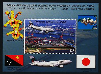 Papua New Guinea 923 MNH Aircraft, Flowers, Flags
