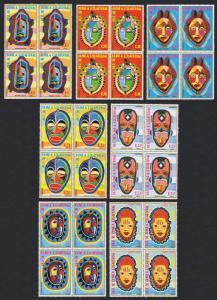 Eq. Guinea African Masks 7v in Blocks of 4
