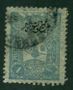 Turkey 1905 #P52 U SCV(2020) = $1.25