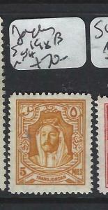 JORDAN (P1904B)  KING  5M  SG 198B  MNH