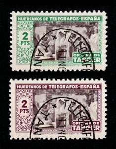 SPANISH MOROCCO HUERFANOS DE TELEGRAFOS TANGER 2 PTS USED 2 STAMPS