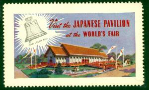 USA 1939 NY WORLD'S FAIR Visit The JAPAN PAVILION Publicity Label w Liberty Bell
