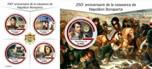 Z08 IMPERF GU190228ab GUINEA (Guinee) 2019 Napoleon Bonaparte MNH ** Postfrisch