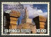 SRI LANKA 1985 10r BUDDHIST MONASTERY Tourism Year Issue Sc 769  VFU