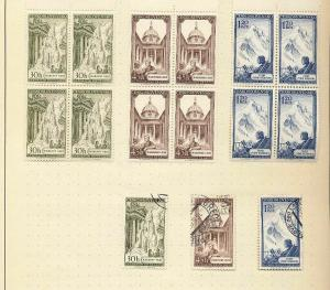 Czechoslovakia 1955/56 Sport MNH Used Covers FDC (Appx 120)Ref (DD628