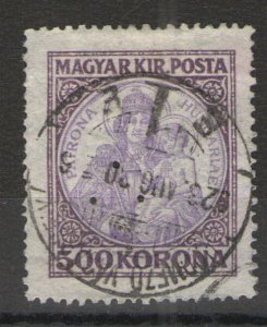 Hungary 1921-25 Sc# 381 Used VG - Nice used example with perfin