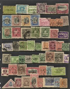 STAMP STATION Indian States #54 Used Stamps - Unchecked