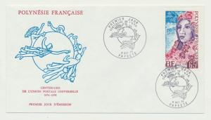 FRENCH POLYNESIA 1974 UPU FIRST DAY COVER (SEE BELOW)