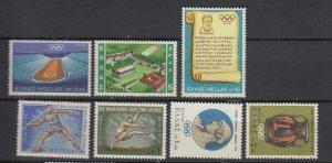 J25836  jlstamps 1968 greece set mnh #909-15 olympics