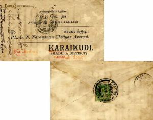 Burma India 1/2a KEVII 1912 Pyapon to Karaikudi.  Reverse franked.  Stain and...