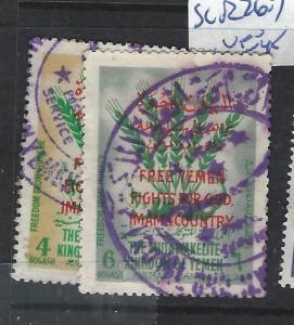 YEMEN (P1604B)  SG R26-7   VFU