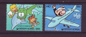 J24495 JLstamps 1995 south korea set mnh #1810-11 designs