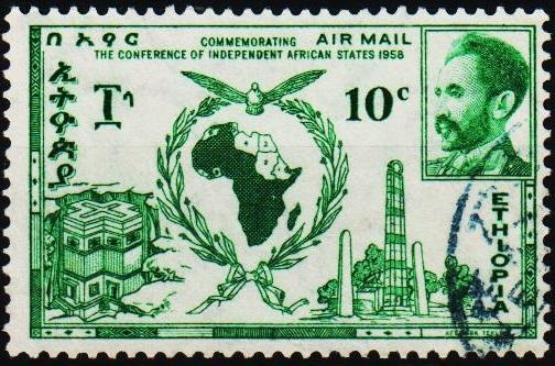Ethiopia. 1958 10c S.G.481 Fine Used