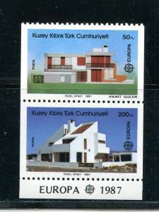 Turkey   Europa  1987 Mint VF NH - Lakeshore Philatelics