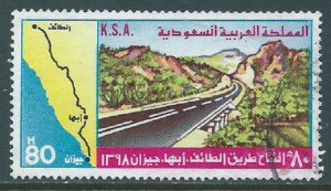 Saudi Arabia, Sc #770, 80h Used