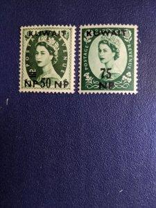 Oman 74-5 VFMH, CV $4.50