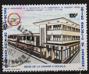 Cameroon 1981 10th Anniversary of the National Airlines 100F (1/3) USED