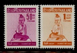 Thailand # 343-4, Mint Hinge. CV $ 7.75