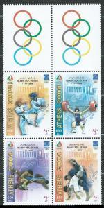 2004 Iran 2968-2971+Tab 2004 Olympiad Greece 4,00 €