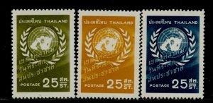 Thailand # 330-32, Mint Hinge. CV $ 5.60