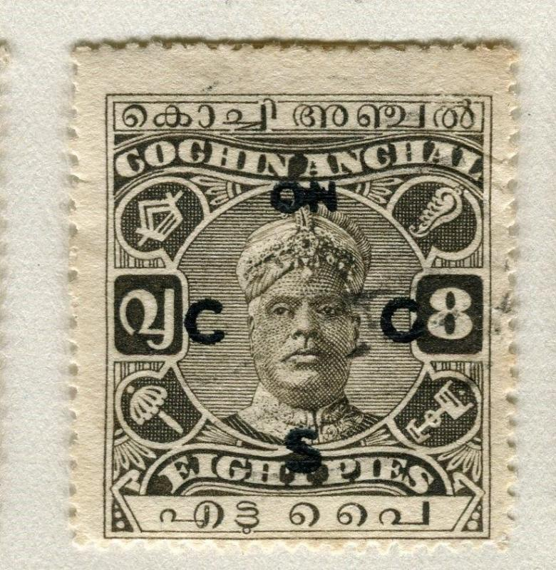 INDIA COCHIN;  1919-33 early SERVICE Optd. issue fine used 8p. value