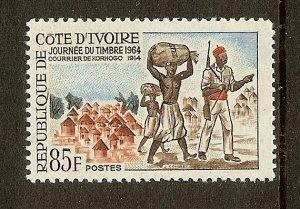 Ivory Coast, Scott #222, 85fr Stamp Day, MNH