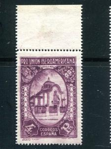 Spain #446 Mint VF NH  - Lakeshore Philatelics