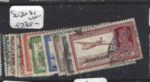 BAHRAIN (PP1704BB)  ON  INDIA  SG 20-31   VFI