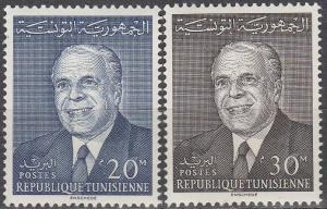 Tunisia #444-5  MNH  (S7595)