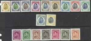 Thailand 1963-1971 SC 398-411A MNH SCV$ 408.00 Set