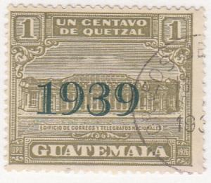 Guatemala, Scott # RA11, Used