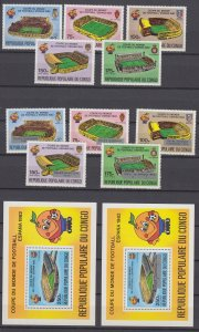 Z4081,1980 & 1982 congo sets mnh #c276-81,c298-303 ovpt set w/ s/s sports