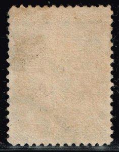 US STAMP #205 1882 5¢ Garfield SUPERB JUMBO