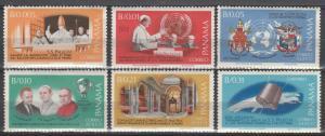 Panama #464-464E  MNH  CV $8.00 (K354)