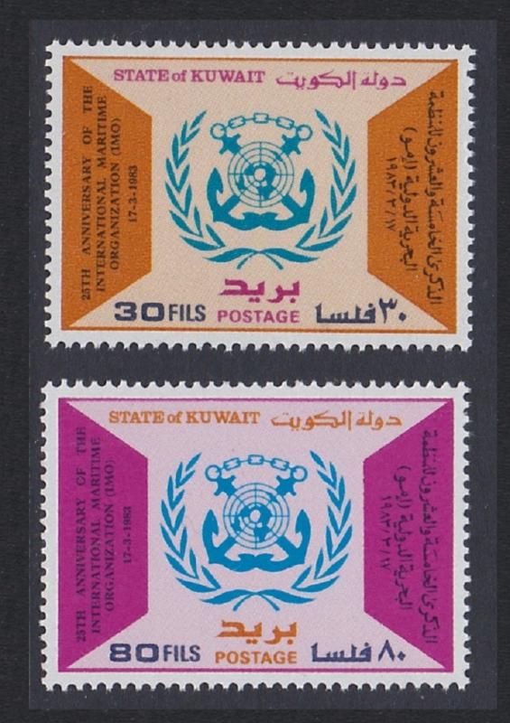 Kuwait International Maritime Organisation 2v SG#998-999 SC#910-911