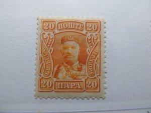 Montenegro 1907 20p Fine MH* A5P17F329