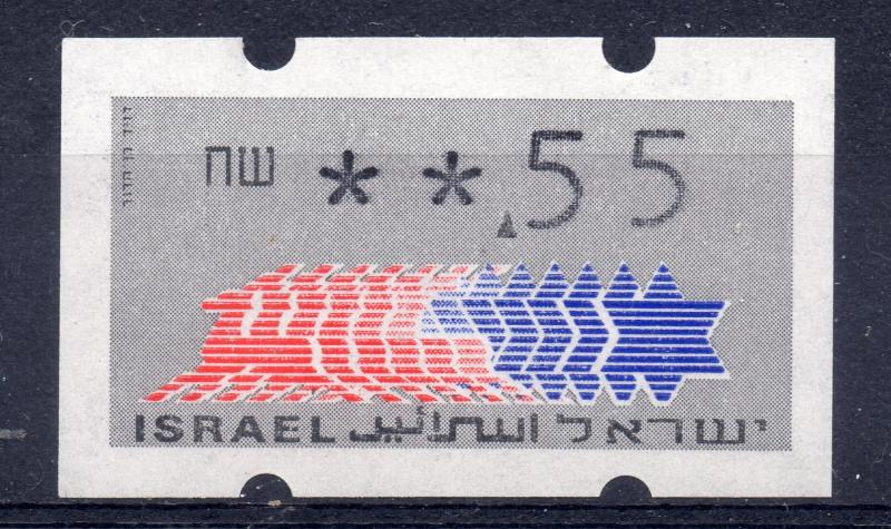 ISRAEL = 0.55 agora Frama Label. MNH. Issue Date unknown. (b)