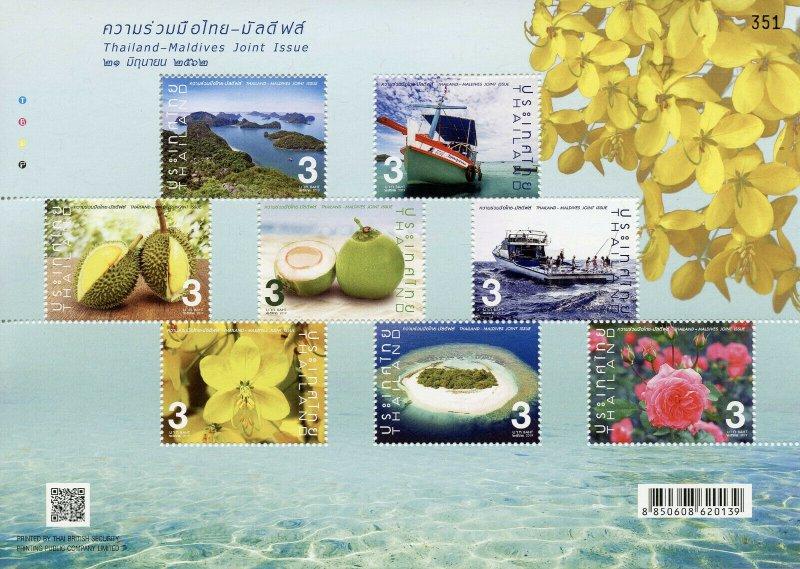 Thailand Stamps 2019 MNH Dipl Relations JIS Maldives Boats Flowers Fruits 8v M/S