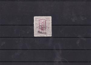 german occupation romania postal tax stamp  cat £65 ref 7377