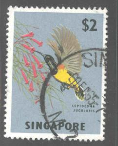 Singapore National Day Scott 68 Bird stamp