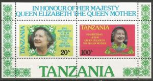 TANZANIA 270a MNH QUEEN MOTHER SS
